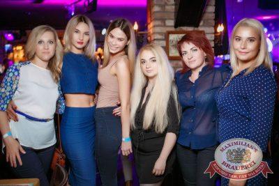 День ГИБДД, 1 июля 2017 - Ресторан «Максимилианс» Новосибирск - 42