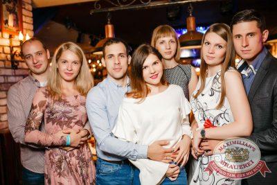 «Дыхание ночи»: Спайдер Найт, 8 июля 2017 - Ресторан «Максимилианс» Новосибирск - 13