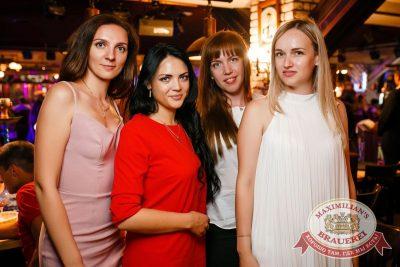 «Дыхание ночи»: Спайдер Найт, 8 июля 2017 - Ресторан «Максимилианс» Новосибирск - 22