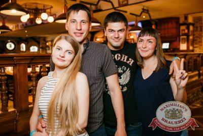 «Дыхание ночи»: Спайдер Найт, 8 июля 2017 - Ресторан «Максимилианс» Новосибирск - 25
