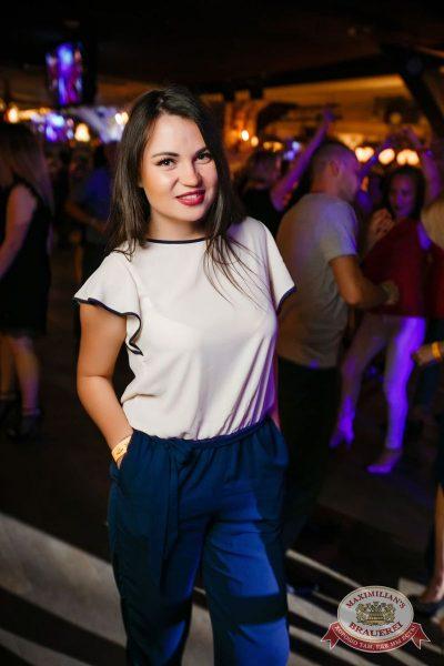 «Дыхание ночи»: Спайдер Найт, 8 июля 2017 - Ресторан «Максимилианс» Новосибирск - 28