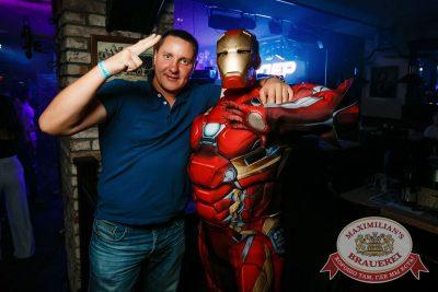 «Дыхание ночи»: Спайдер Найт, 8 июля 2017 - Ресторан «Максимилианс» Новосибирск - 31