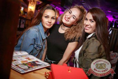Группа «Время и Стекло», 12 июля 2017 - Ресторан «Максимилианс» Новосибирск - 10