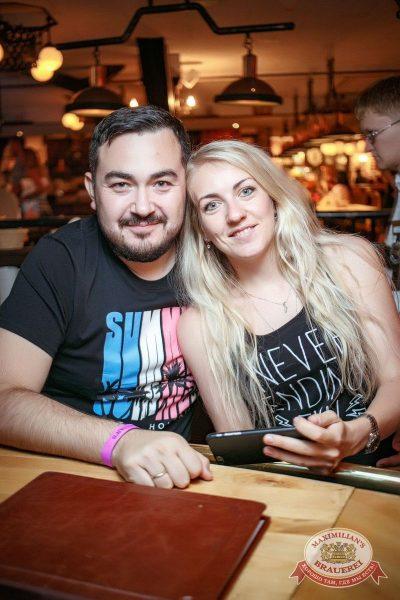 Группа «Время и Стекло», 12 июля 2017 - Ресторан «Максимилианс» Новосибирск - 11