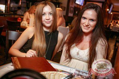 Группа «Время и Стекло», 12 июля 2017 - Ресторан «Максимилианс» Новосибирск - 18