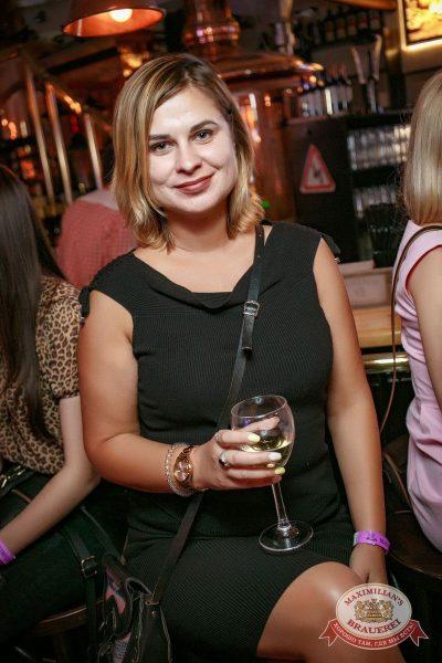 Группа «Время и Стекло», 12 июля 2017 - Ресторан «Максимилианс» Новосибирск - 19