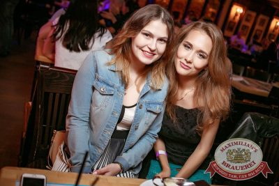 Группа «Время и Стекло», 12 июля 2017 - Ресторан «Максимилианс» Новосибирск - 23