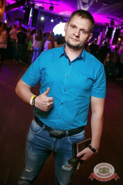 Группа «Время и Стекло», 12 июля 2017 - Ресторан «Максимилианс» Новосибирск - 25