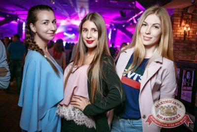 Группа «Время и Стекло», 12 июля 2017 - Ресторан «Максимилианс» Новосибирск - 31