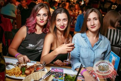 Группа «Время и Стекло», 12 июля 2017 - Ресторан «Максимилианс» Новосибирск - 32