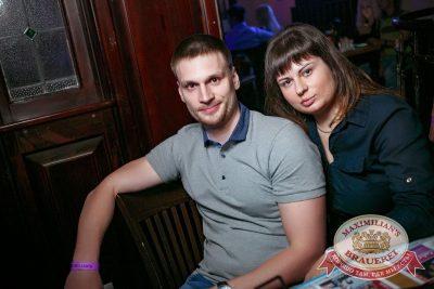 Группа «Время и Стекло», 12 июля 2017 - Ресторан «Максимилианс» Новосибирск - 35