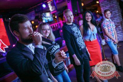 Группа «Время и Стекло», 12 июля 2017 - Ресторан «Максимилианс» Новосибирск - 6