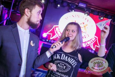 Группа «Время и Стекло», 12 июля 2017 - Ресторан «Максимилианс» Новосибирск - 7