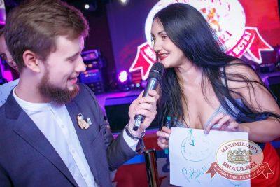 Группа «Время и Стекло», 12 июля 2017 - Ресторан «Максимилианс» Новосибирск - 8
