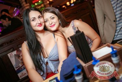 Группа «Время и Стекло», 12 июля 2017 - Ресторан «Максимилианс» Новосибирск - 9