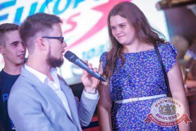 Вечеринка Euromix. Специальный гость: Группа «Пицца», 19 июля 2017 - Ресторан «Максимилианс» Новосибирск - 10