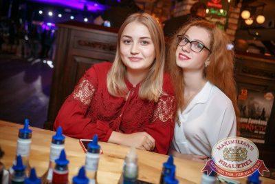 Вечеринка Euromix. Специальный гость: Группа «Пицца», 19 июля 2017 - Ресторан «Максимилианс» Новосибирск - 12