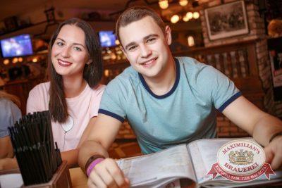 Вечеринка Euromix. Специальный гость: Группа «Пицца», 19 июля 2017 - Ресторан «Максимилианс» Новосибирск - 13