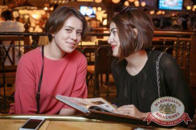 Вечеринка Euromix. Специальный гость: Группа «Пицца», 19 июля 2017 - Ресторан «Максимилианс» Новосибирск - 14