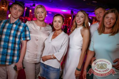 Вечеринка Euromix. Специальный гость: Группа «Пицца», 19 июля 2017 - Ресторан «Максимилианс» Новосибирск - 18
