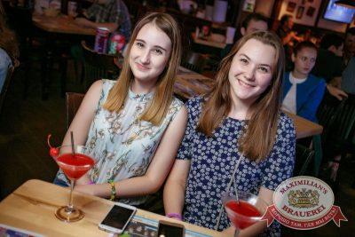 Вечеринка Euromix. Специальный гость: Группа «Пицца», 19 июля 2017 - Ресторан «Максимилианс» Новосибирск - 21