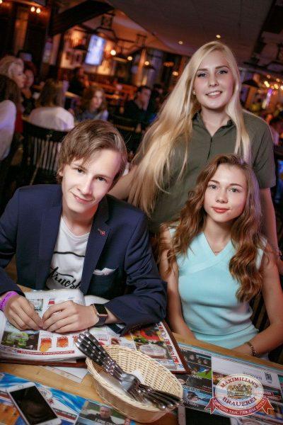 Вечеринка Euromix. Специальный гость: Группа «Пицца», 19 июля 2017 - Ресторан «Максимилианс» Новосибирск - 22