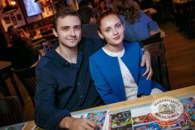 Вечеринка Euromix. Специальный гость: Группа «Пицца», 19 июля 2017 - Ресторан «Максимилианс» Новосибирск - 23
