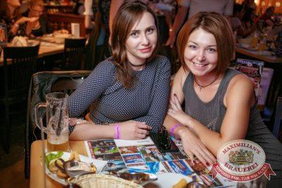 Вечеринка Euromix. Специальный гость: Группа «Пицца», 19 июля 2017 - Ресторан «Максимилианс» Новосибирск - 24