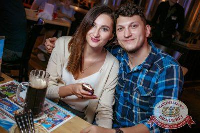 Вечеринка Euromix. Специальный гость: Группа «Пицца», 19 июля 2017 - Ресторан «Максимилианс» Новосибирск - 25