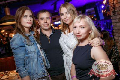 Вечеринка Euromix. Специальный гость: Группа «Пицца», 19 июля 2017 - Ресторан «Максимилианс» Новосибирск - 27