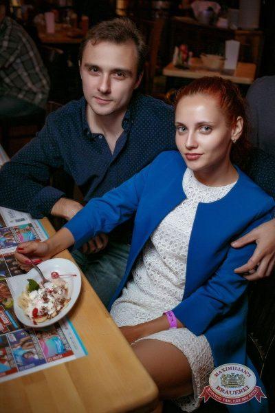 Вечеринка Euromix. Специальный гость: Группа «Пицца», 19 июля 2017 - Ресторан «Максимилианс» Новосибирск - 29