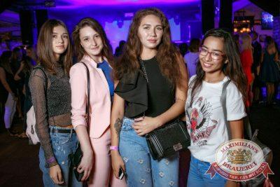 Вечеринка Euromix. Специальный гость: Группа «Пицца», 19 июля 2017 - Ресторан «Максимилианс» Новосибирск - 33