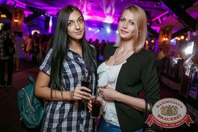 Вечеринка Euromix. Специальный гость: Группа «Пицца», 19 июля 2017 - Ресторан «Максимилианс» Новосибирск - 36
