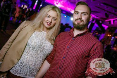 Вечеринка Euromix. Специальный гость: Группа «Пицца», 19 июля 2017 - Ресторан «Максимилианс» Новосибирск - 38