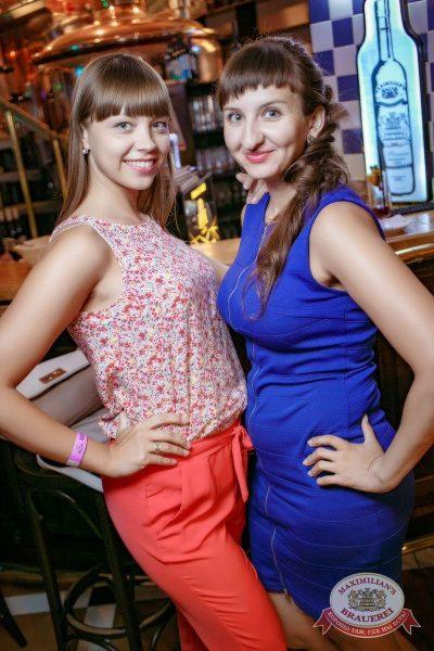 Вечеринка Euromix. Специальный гость: Группа «Пицца», 19 июля 2017 - Ресторан «Максимилианс» Новосибирск - 42