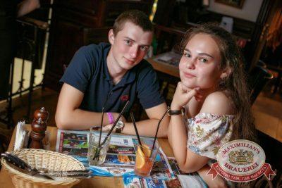 Вечеринка Euromix. Специальный гость: Группа «Пицца», 19 июля 2017 - Ресторан «Максимилианс» Новосибирск - 43