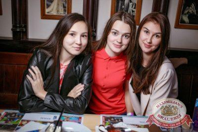 Вечеринка Euromix. Специальный гость: Группа «Пицца», 19 июля 2017 - Ресторан «Максимилианс» Новосибирск - 46