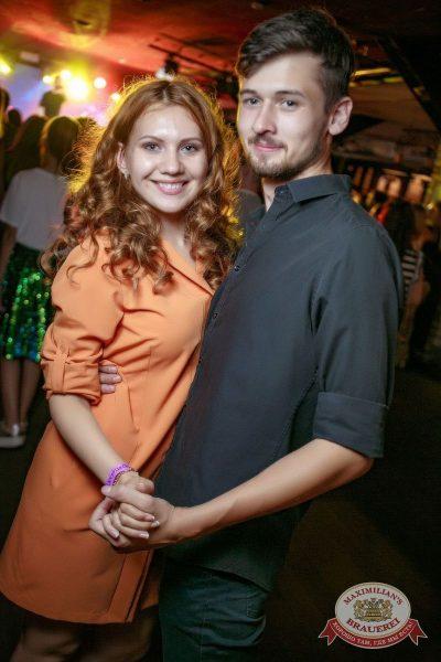 Вечеринка Euromix. Специальный гость: Группа «Пицца», 19 июля 2017 - Ресторан «Максимилианс» Новосибирск - 48
