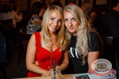«Дыхание ночи»: Dj Miller (Москва), 21 июля 2017 - Ресторан «Максимилианс» Новосибирск - 21