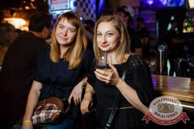«Дыхание ночи»: Dj Miller (Москва), 21 июля 2017 - Ресторан «Максимилианс» Новосибирск - 36