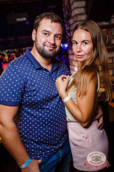 «Дыхание ночи»: Dj Miller (Москва), 21 июля 2017 - Ресторан «Максимилианс» Новосибирск - 39