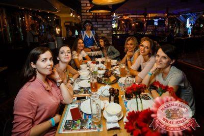 День работников торговли, 22 июля 2017 - Ресторан «Максимилианс» Новосибирск - 14
