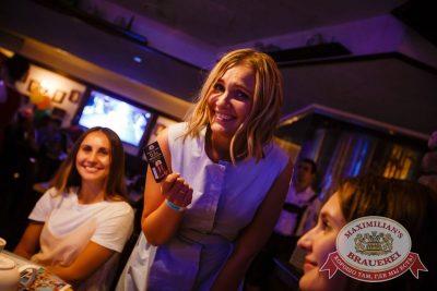 День работников торговли, 22 июля 2017 - Ресторан «Максимилианс» Новосибирск - 15