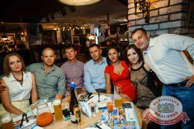 День работников торговли, 22 июля 2017 - Ресторан «Максимилианс» Новосибирск - 17