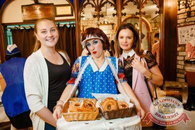 День работников торговли, 22 июля 2017 - Ресторан «Максимилианс» Новосибирск - 2