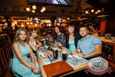 День работников торговли, 22 июля 2017 - Ресторан «Максимилианс» Новосибирск - 20