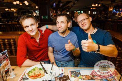 День работников торговли, 22 июля 2017 - Ресторан «Максимилианс» Новосибирск - 24