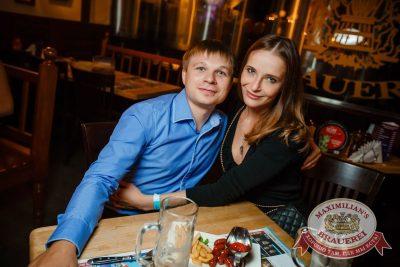 День работников торговли, 22 июля 2017 - Ресторан «Максимилианс» Новосибирск - 25