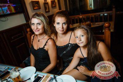 День работников торговли, 22 июля 2017 - Ресторан «Максимилианс» Новосибирск - 26