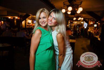 День работников торговли, 22 июля 2017 - Ресторан «Максимилианс» Новосибирск - 28